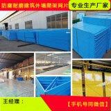 防護爬架網@福建防護爬架網實體工廠專業生產