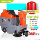 工廠區域用電動掃地機,小區用掃垃圾掃地車