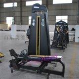 室内商用健身器材A力量蹬腿训练器