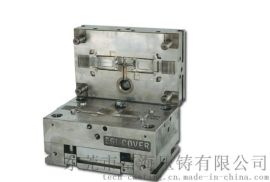 压铸模具 锌合金 多轴压铸机