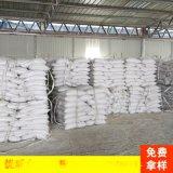 高白度碳酸鎂鈣粉325-400目白雲石粉 遼寧海城 粉體網推薦供應商