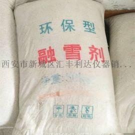 西安哪里有卖融雪剂,工业盐18821770521
