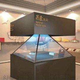 全息镀膜玻璃3D玻璃成像玻璃幻息科技