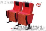 山東禮堂椅,廠家直銷,冷發泡海綿,會議室、報告廳用