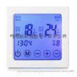 电热膜温控器汗蒸房温控开关面板地暖水暖壁挂炉