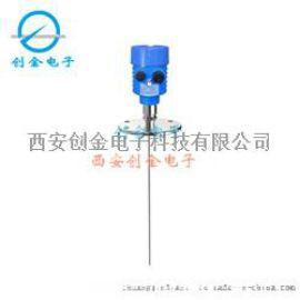 雷达物位计雷达水位计雷达液位计料浆探测器
