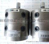 ZP1002-S2SKF轴承