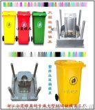 240升垃圾桶注塑模具,200升垃圾桶注塑模具
