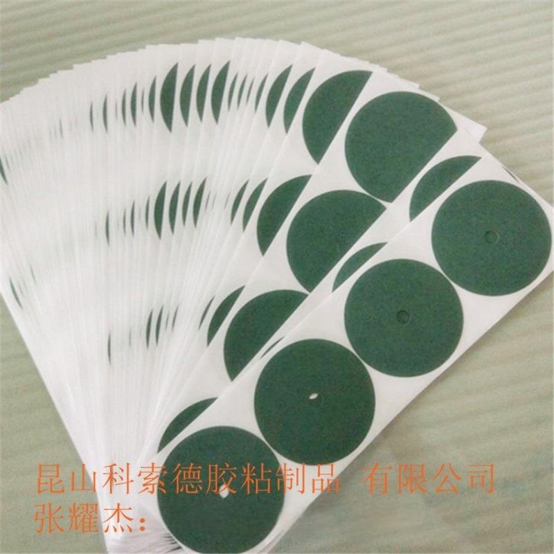 芜湖青稞纸冲型、青稞纸垫片、绝缘青稞纸