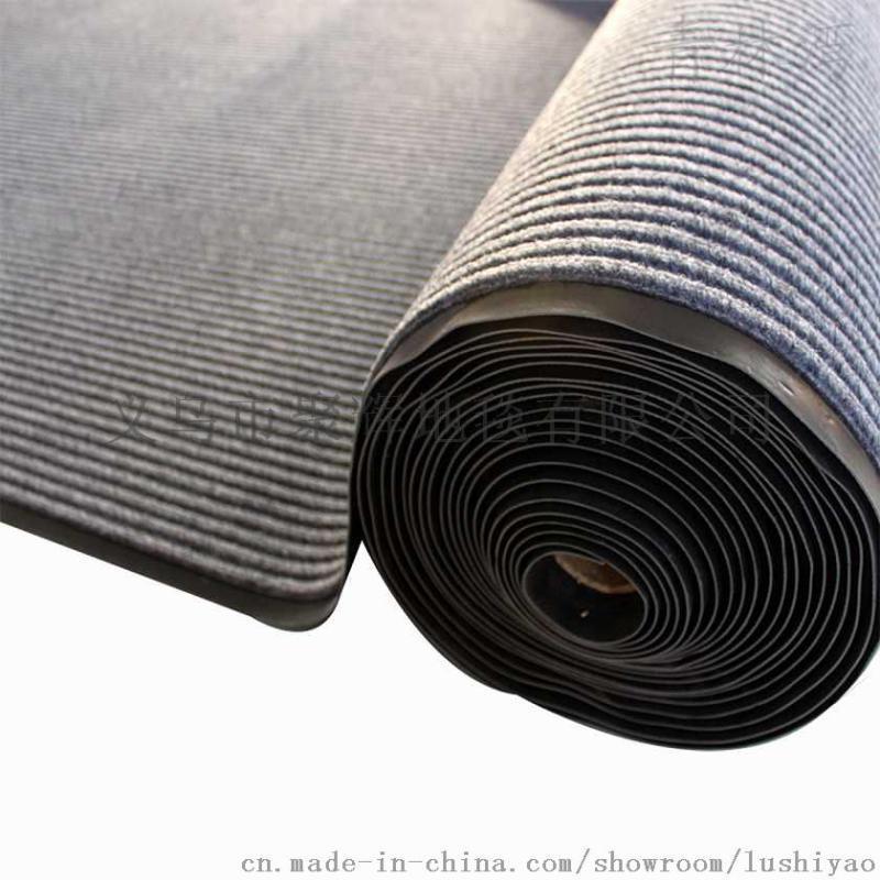 热销双条纹复合地垫除尘防滑酒店宾馆门厅走廊地毯