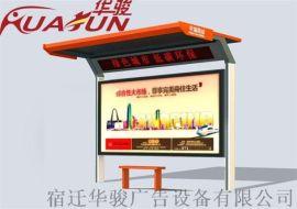 无线电子显示屏公交候车亭广告灯箱专业设计制作