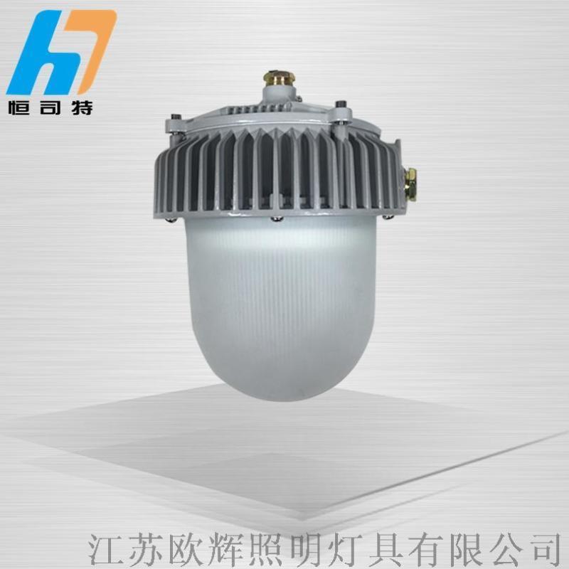 常州LED防爆平檯燈,40w防爆平檯燈,50w/60w70w/80w防爆平檯燈