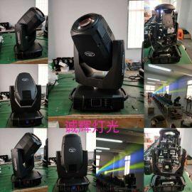 350w330w三合一图案灯 光束灯厂家