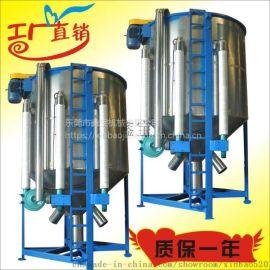 厂家促销 立式浆料搅拌机 干粉混合机 混料机