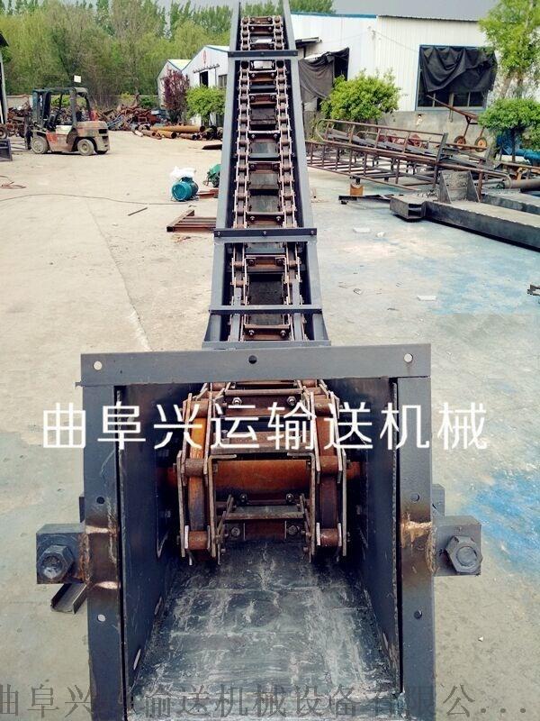 滑石粉混合粉料刮板输送机来图生产 链式输送机