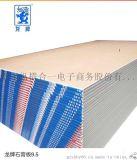 貴州龍牌石膏板,貴州泰山石膏板,貴州縱橫合一公司,