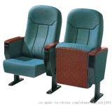 深圳學校會議報告廳禮堂排椅專業生產廠家