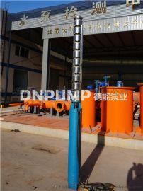 不锈钢井用潜水泵 天津德能多级潜水泵