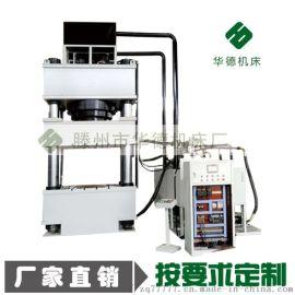 枣强1500吨伺服液压机玻璃钢制品模压油压机压力机