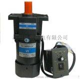 微型电机 51K120GU-CF