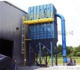 大型除尘HMC96-7设备厂家定制布袋除尘器