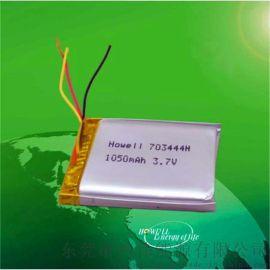 鸿伟能源703444锂电池1050mAh笔记本电池