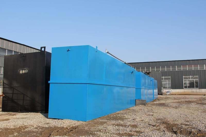 居民區生活廢水自動化處理設備