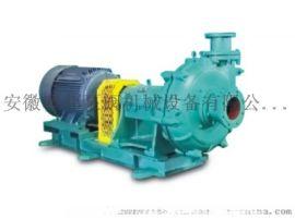 UHB-ZK-B型渣浆泵