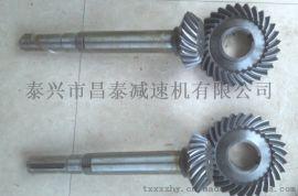 DCY560-40圆锥圆柱齿轮减速器|齿轴配件