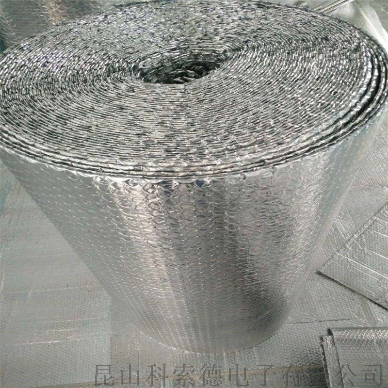 苏州市昆山防火隔热膜、PE泡棉保温材料、