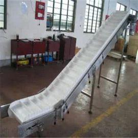 连续气力输送设备加厚防滑式 升降式袋装玉米装车皮带机