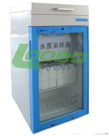 LB-8000在线式水质采样器