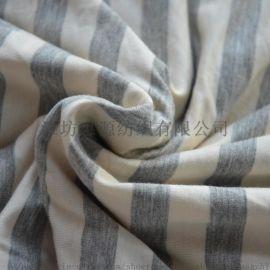 惠源 50s有机棉彩棉汗布 柔软舒适婴幼儿服装面料