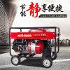 大泽190A汽油自发电电焊机型号