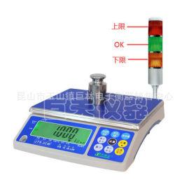 钰恒上下报 电子秤 可同时接打印机的报 称 30kg钰恒电子称