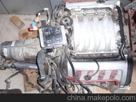 奥迪A8发动机总成,变速箱总成,汽车配件,原厂件,拆车件
