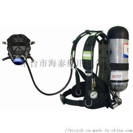空气呼吸器  正压式空气呼吸器6.8L