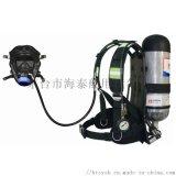 空氣呼吸器  正壓式空氣呼吸器6.8L