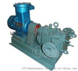 力华食品输送泵- 不锈钢泵 无堵塞转子泵