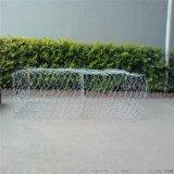 江蘇包塑石籠網PVC格賓網箱鋁鋅合金包塑六角網箱