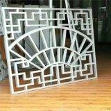 古色古典铝窗花 花纹仿古铝屏风 造型仿古铝花格