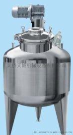 不锈钢润滑油搅拌罐防锈乳化油消泡剂消毒液混合罐山东