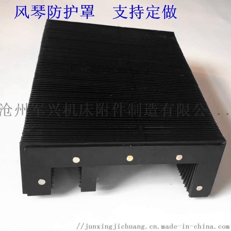 柔性伸缩式风琴防护罩耐热耐油防火阻燃厂家支持定做