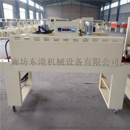 全自动封口覆膜包装机    4522型热收缩机