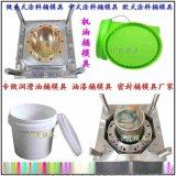 機油桶模具包裝桶模具油漆桶模具供應商