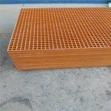 养殖可用玻璃钢格栅地面网格板生产厂家