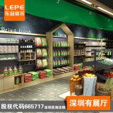 超市五谷杂粮展示柜 粮油货柜 木质地柜  货架配件