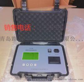 路博自产 LB-7020便携式(直读式)快速油烟监测仪