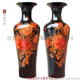 开业礼品大花瓶定制1.8米大花瓶