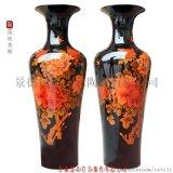 開業禮品大花瓶定製1.8米大花瓶